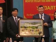 越南与蒙古加强贸易交流合作