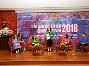 """题为""""促进女童权力 实现改变与发展""""的2018年女童论坛举行"""