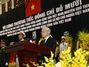 原越共中央总书记杜梅追悼会隆重举行  阮富仲总书记致悼词