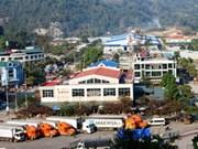 将同登-谅山口岸经济区建设成为地区级口岸