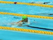 2018年亚残运会:游泳运动员阮成忠为越南队夺得首枚金牌