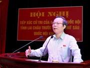 越南国会副主席冯国显接待莱州省选民
