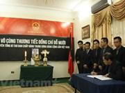 原越共中央总书记杜梅吊唁仪式在埃及、阿根廷和孟加拉国举行