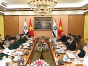 第一次越南与以色列国防政策对话在越南召开