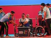 2018年亚残运会第二天 越南队夺得4金1银