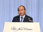 政府总理阮春福在第十届日本与湄公河流域国家峰会上发表重要讲话