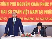 越南政府总理阮春福造访越南驻日本大使馆