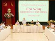 越共中央总书记阮富仲:越是高级干部 越需要树立良好的榜样