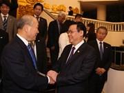 越南政府副总理王廷惠接见日本人民外交促进会代表团