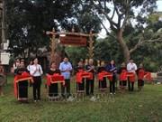 嘉莱省嘉莱族和巴纳族民间木雕像展示空间正式开放