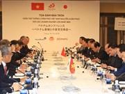 越南政府总理阮春福会见日本部分大型企业领导