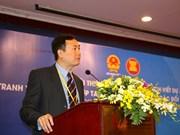 争取东盟和东盟与伙伴各合作基金的资源