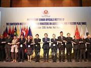 东盟与中日韩促进农林水产业的贸易活动