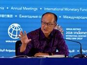 2018年国际货币基金组织和世界银行年会在印尼举行