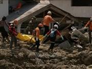 印尼地震和海啸:伤亡人数仍在上升中
