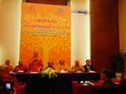 越南佛教协会承办2019年联合国佛诞大典