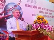越南积极参加UPU第48届国际少年书信写作比赛
