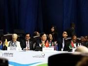 第十七届法语国家组织峰会闭幕