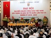 越南天主教建国卫国教徒第7届代表大会召开