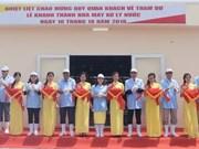 越南规模最大的虾苗养殖水质处理厂正式竣工
