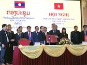 乂安省多措并举 加强与老挝贸易合作
