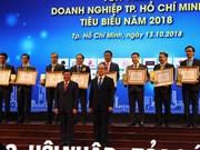 阮善仁:2018年优秀企业和企业家是胡志明市经济发展事业的领跑者