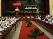 越共胡志明市第十届委员会第十八次全体会议开幕