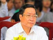 胡志明市三家郊区医院投资建设主张获批 投资总额超过5.6万亿越盾