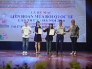 2018年国际木偶戏节圆满落幕  越南木偶戏演员获得许多奖项