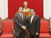 越共中央组织部部长范明正会见日本共产党代表团