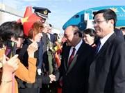 促进越南与欧盟的经贸关系发展