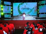 越南国会主席:为实现可持续减贫需主动创新和筹集更多资源