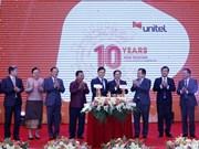 星光电信公司——越老两国经济合作关系的象征