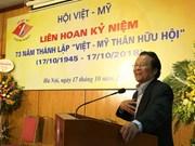 进一步促进越南与美国民间外交