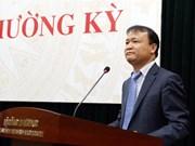 越南工贸部预期2018年各既定目标将完成或超额完成