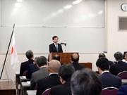 越南最高人民检察院检察长李明智访问日本