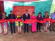 由阿塞拜疆援建的河江省学校落成