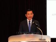 巴地头顿省投资促进会在韩国举行