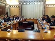 胡志明市与芬兰经济对接合作潜力有待挖掘