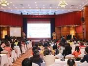 2018年亚太女性科学家网络体系会议:强化女性科学家在社会经济发展中的作用
