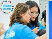 联合国儿童基金会越南青年挑战赛正式启动