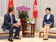 越南与中国香港各地方加强合作