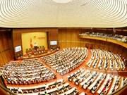 越南第十四届国会第六次会议公报