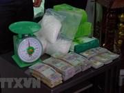 西宁省边防部队摧毁从柬埔寨非法运输毒品进入越南境内的犯罪团伙  缴获毒品12公斤