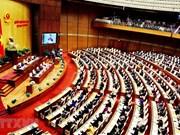 第十四届国会第六次会议:提请国会审议许多重大问题