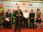 捷克共和国成立100周年纪念活动在河内举行