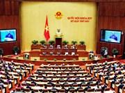 越南第十四届国会第六次会议隆重开幕