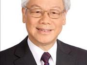 第十四届国会第六次会议: 推荐阮富仲总书记  供国会选举国家主席职务