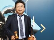 越南宇宙中心主任范英俊担任2019年国际卫星对地观测委员会主席一职