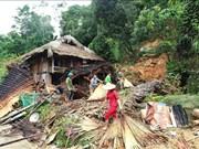 河江省光平县山洪已致2人死亡和失踪  经济损失巨大